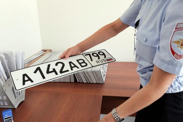 Регистрация автомобиля в ГИБДД новым собственником в 2020 - в другом регионе, документы, стоимость, госпошлина