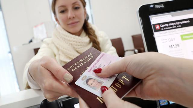 Заявление на замену водительского удостоверения (прав) в 2020 - образец, заполнить, где взять, когда подавать