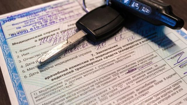 Медицинская справка для замены водительского удостоверения (прав) в 2020 - нужна ли, стоимость, срок действия