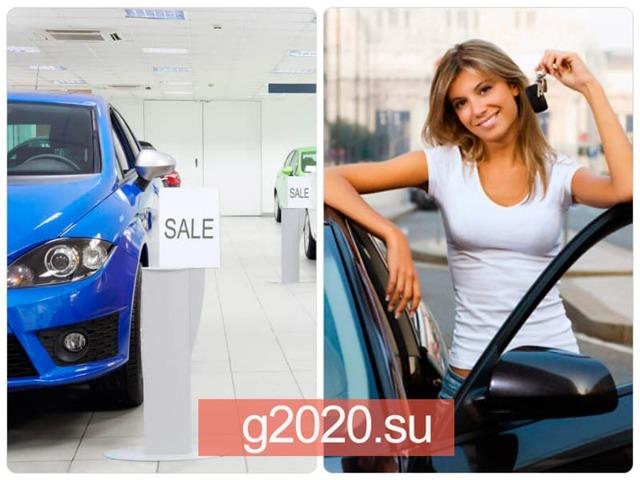 Договор купли продажи авто в 2020 году - что это такое, образец, сколько стоит, как оформить, срок действия