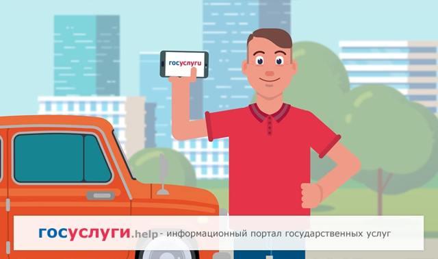 Снятие авто с учета для утилизации в 2020 году - через Госуслуги, без документов, для юридических лиц, госпошлина