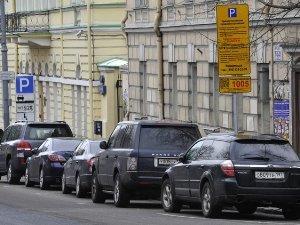 Штраф за неправильную парковку в 2020 - для юридических лиц, скидка 50 процентов в Москве