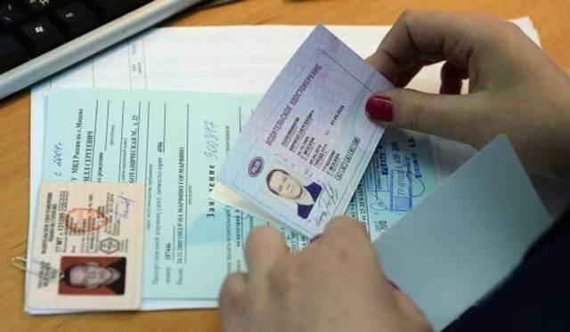 Возврат водительских прав (удостоверения) после лишения за пьянку в 2020 году - как вернуть, досрочно