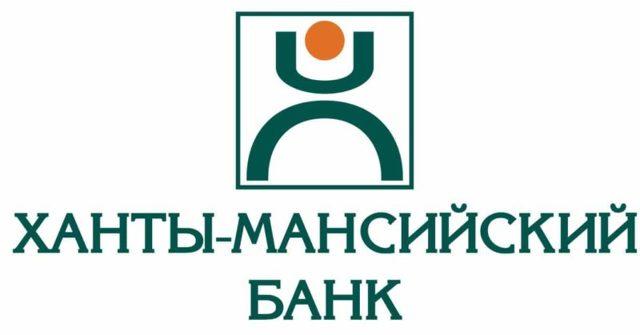 Автокредит (авто в кредит) в Ханты Мансийском банке в 2020 году
