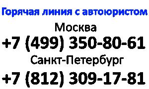 Наказание за ДТП со смертельным исходом в 2020 году - ответственность, уголовная, последствия для водителя, на пешеходном переходе, наказание, в России