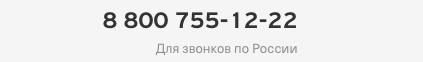 КАСКО в Тинькофф в 2020 - отзывы, рассчитать