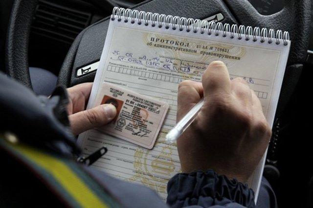 Что нужно для замены водительских прав (удостоверения) по истечении 10 лет в 2020