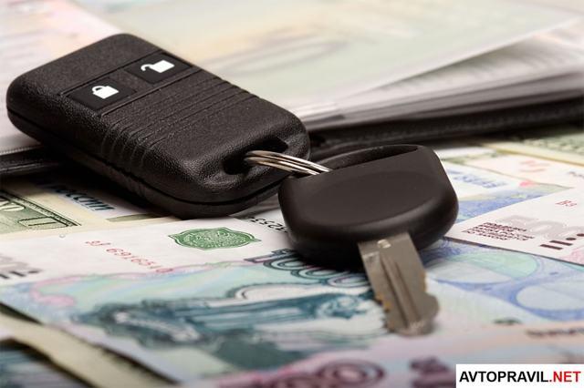 Договор купли продажи авто с отсрочкой платежа в 2020 году - образец, с залогом