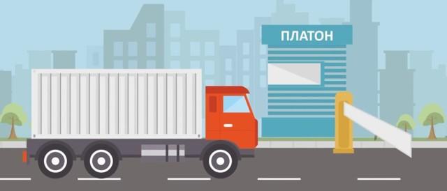 Как уменьшить транспортный налог в 2020 году - законно