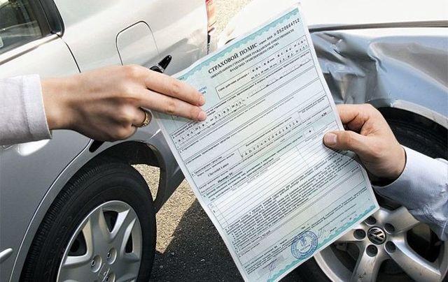 Какой штраф за езду без страховки в 2020 году - ОСАГО, для физических лиц, для юридических, при ДТП