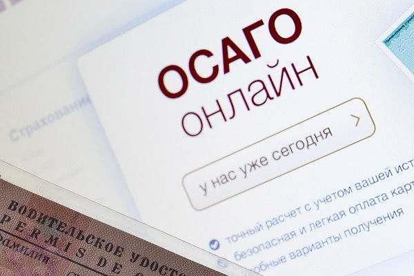 Электронный полис ОСАГО от Югория в 2020- как оформить, как распечатать, отзывы