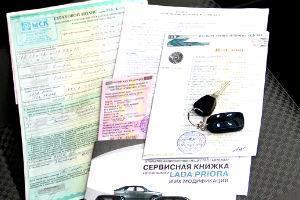 Проверка машины на аресты и ограничения в 2020