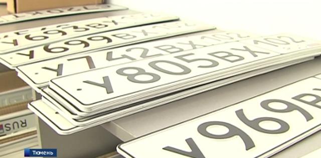 Регистрация (оформление авто) ТС в ГИБДД в 2020 году - как записаться, порядок, правила, документы, госпошлина