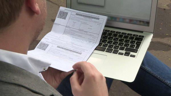 Замена ПТС в 2020 - цена, госпошлина, Госуслуги, какие документы нужны