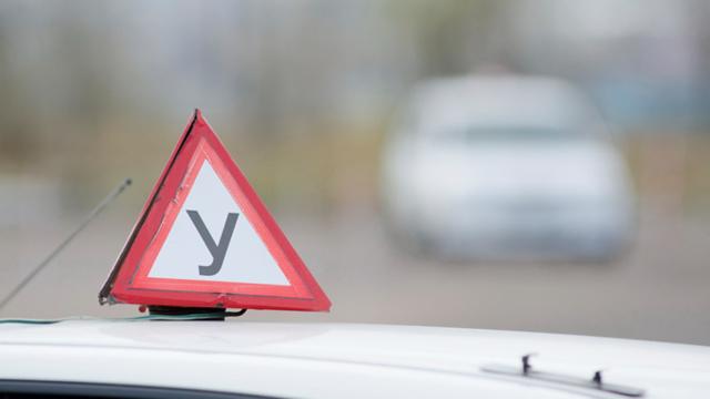 Получение водительских прав (удостоверения) категории А в 2020