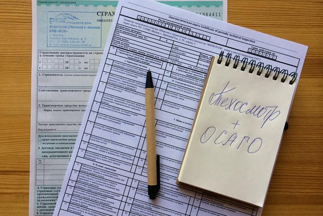 ОСАГО в Гелиос в 2020 - как купить онлайн, отзывы