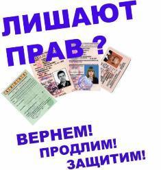 Автоюристы Тюмени в 2020 году - бесплатная консультация по телефону