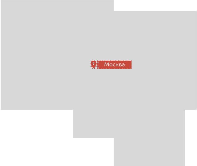 Выкуп авто после ДТП в 2020 году- на запчасти, срочный, битых, в Москве