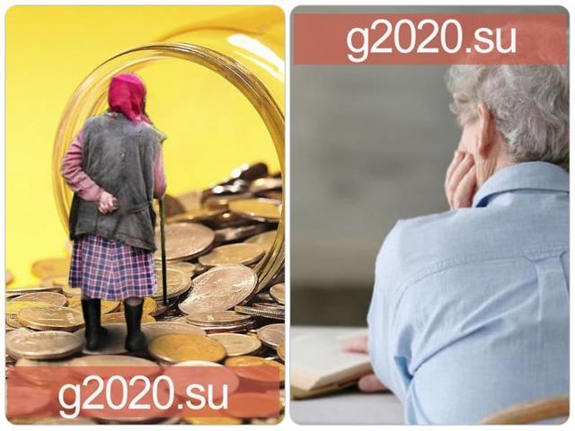 Платят ли пенсионеры транспортный налог в 2020
