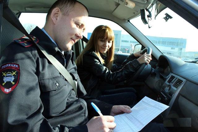 Получение водительского удостоверения (прав) в 2020 - порядок, после сдачи экзамена в ГАИ, какие документы нужны