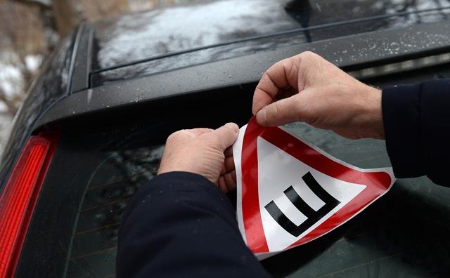Штраф за отсутствие знака шипы в 2020 году - предусмотрен ли, для юридических лиц, как избежать