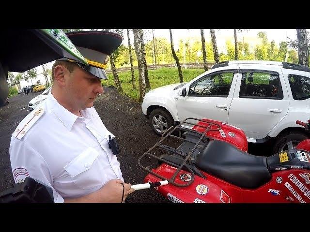 Водительское удостоверение (права) на квадроцикл в 2020 - какое нужно, как получить, снегоход