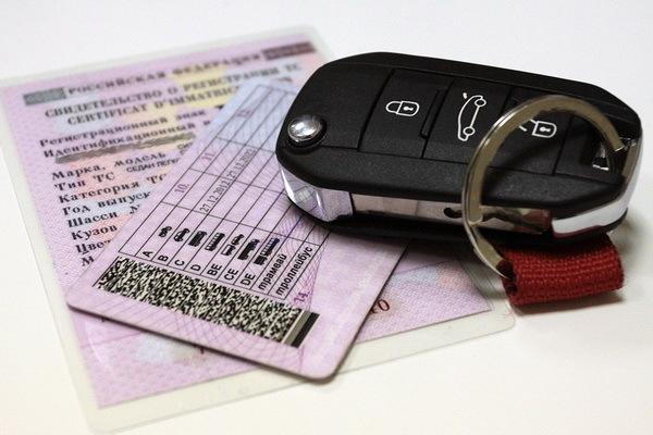 Возврат (как вернуть) водительских прав (удостоверения) в 2020 - досрочный, после суда, порядок, после отказа от освидетельствования