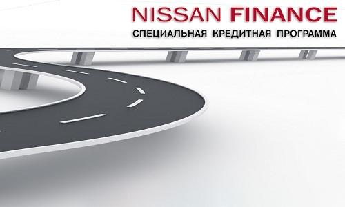 Автокредит (авто в кредит) в банке Ниссан Финанс в 2020 году