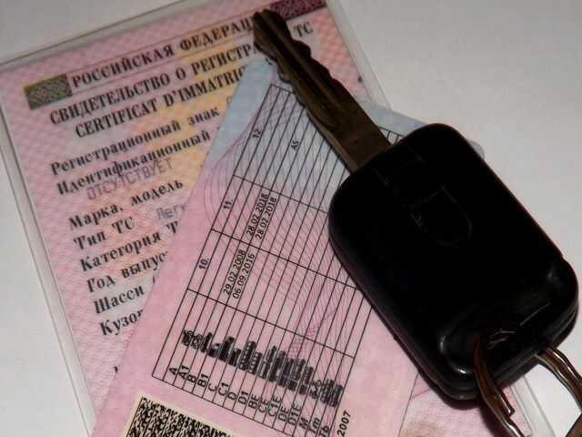 Что нужно для замены прав по истечении срока в 2020 году - через Госуслуги, ГИБДД