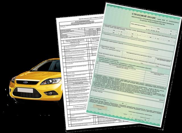 Выплаты по КАСКО при ДТП в 2020 году - виновнику, с пострадавшими, со смертельным исходом, кредитного автомобиля