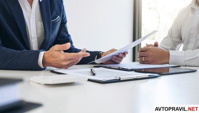Постановление о ДТП в 2020 году - срок выдачи, для страховой, образец, где взять, с пострадавшими, обжалование
