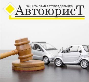 Автоюристы в Чебоксарах в 2020 году - бесплатная консультация, цены