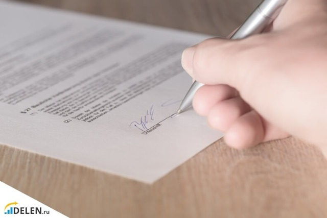 Лизинг в Сбербанке для юридических лиц в 2020 году - на авто, условия