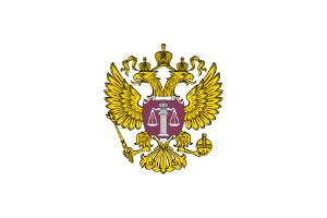 Автоюристы Мурманска в 2020 году - бесплатные консультации