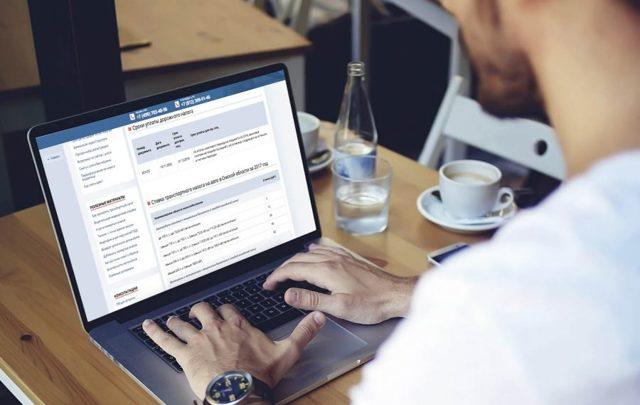 Как оплатить транспортный налог в 2020 году - через Сбербанк онлайн, Госуслуги, без квитанции