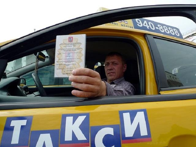 Штраф за шашку такси в 2020 - белая, за отсутствие, без лицензии