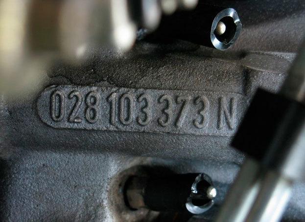 Как проверить двигатель на угон по номеру в 2020 году - где, онлайн