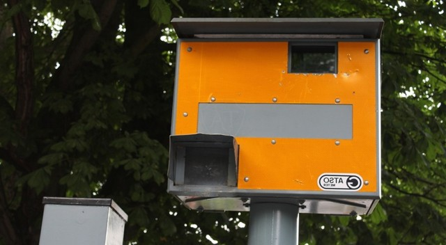 Как оспорить (обжаловать) штраф ГИБДД с камеры за превышение скорости в 2020 - если нет знака, если продал машину, если не нарушал, через Госуслуги