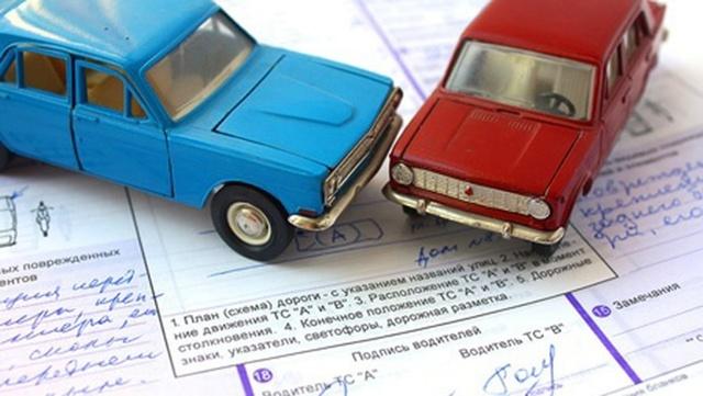 Образец заполнения извещения о ДТП (аварии) в 2020 году - как правильно, для страховой, ОСАГО