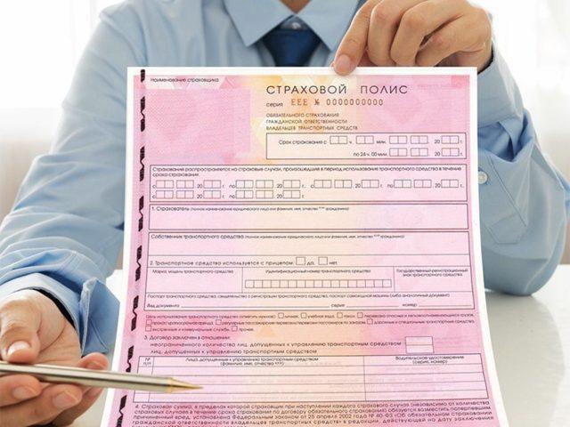 Выплаты по ОСАГО при ДТП, если я виновник для 2020 года - положены ли, скрылся