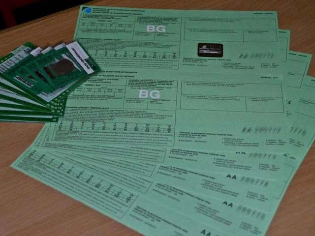 Зеленая карта (green card) в Белоруссию в Росгосстрах - стоимость