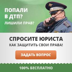 Продажа арестованных автомобилей в Балтийском Лизинге в 2020 году