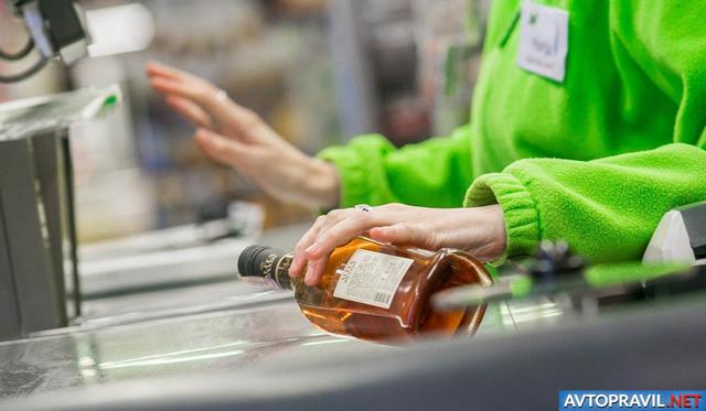 Является ли водительское удостоверение (права) удостоверением личности в 2020 - в магазине, в банке, на почте, в суде