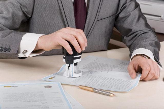 Документы необходимые для получения страховки по осаго