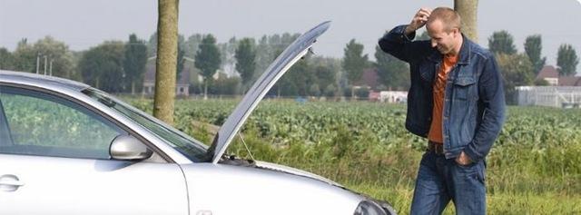 Как защитить машину от угона в 2020 году - своими руками, метка