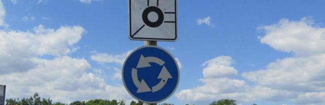 Главная дорога в 2020 году - что это такое, знаки, зона действия, выезд со второстепенной