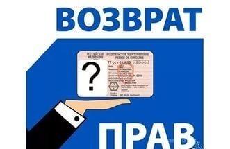 Автоюристы в Волгограде в 2020 году - бесплатная консультация