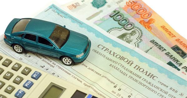 Штраф за отсутствие страховки ОСАГО в 2020 году - повторный, сумма, для юридических лиц