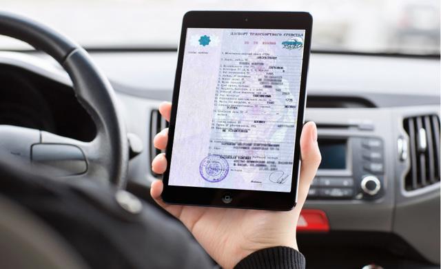 Замена свидетельства о регистрации ТС при смене фамилии в 2020 году - Госуслуги, штраф, госпошлина, документы, срок