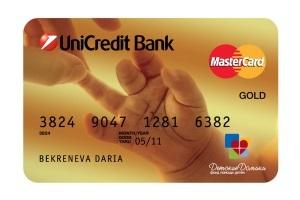 Автокредит (авто в кредит) в ЮниКредит в 2020 году - условия, процентная ставка, сколько действует одобрение, отзывы
